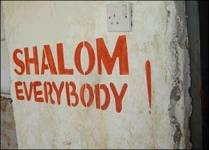 shalom_everybody